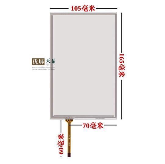 165*105 7 Inch Touch Screen Screen SA-7A SA-7B SK-070AE SK-070BE AMT9545 Thickness 2mm