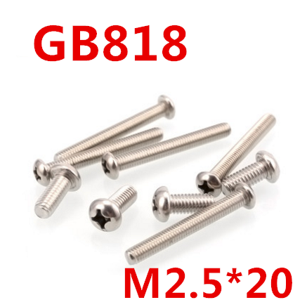 Free Shipping 100pcs/Lot GB818 M2.5x20 mm M2.5*20 mm 304 Stainless Steel Phillips Cross recessed pan head Screw free shipping 100pcs lot gb818 m3x35 mm m3 35 mm 304 stainless steel phillips cross recessed pan head screw