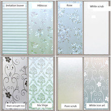 Funlife Static window sticker light transmission opaque frosted glass insulation sunscreen bathroom film