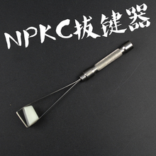 Free shipping NPKC Stainless Steel Keycap Puller Key Puller Key cap Remover For Mechanical Keyboard