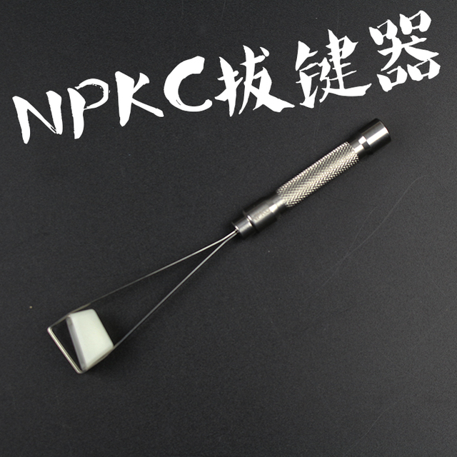 送料無料npkcステンレス鋼キーキャッププラーキープラーキーキャップリムーバー用メカニカルキーボード