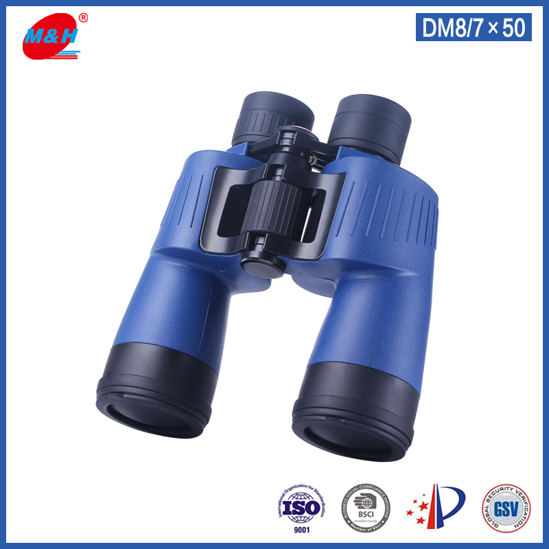 ROUYA  Professional Powerful Binoculars 7x50 Military Waterproof Telescope With Bak4 Porro Prism For Outdoor Sailing professoion 7x32 wide angle outdoor army binoculars telescope high quality powerful military bak4 porro prism binocular high end