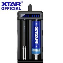 XTAR cargador rápido SC2 3A, 3,6/3,7 V, Cargador rápido QC3.0, 18650/20700/21700/22650/25500/26650, baterías de ion de litio, cargadores USB