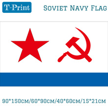 Free shipping 90*150cm/60*90cm/40*60cm/15*21cm USSR Soviet Navy Flag Polyester Russian Flag For Victory Day CCCP Flags revolution union of soviet socialist republics ussr flag russian soviet union flag soviet flag