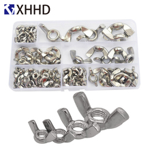 304 Stainless Steel Butterfly Metric Threaded Wing Nuts Set Assortment Kit Box M3 M4 M5 M6 M8 M10 M12