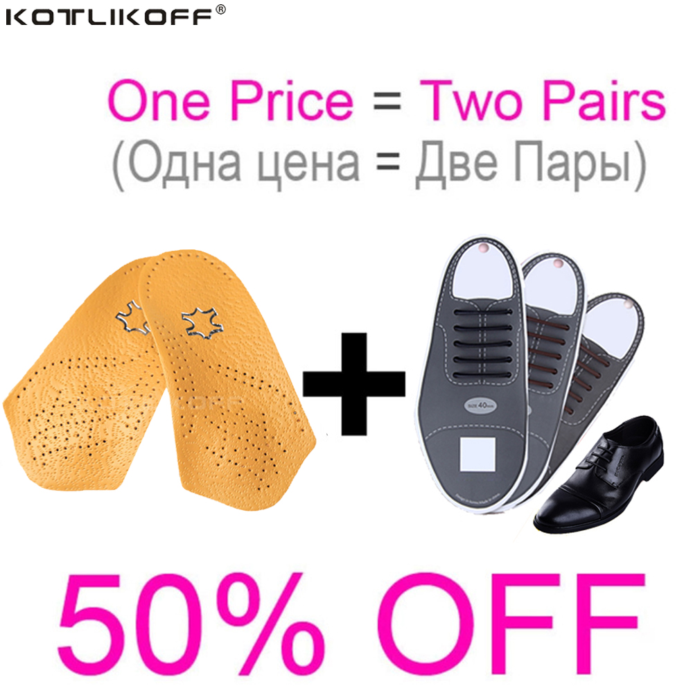 Half arch support orthopedic insoles and No Tie Shoelaces Elastic Silicone Leather Shoe Laces For Men Women Strap Business Shoes expfoot orthotic arch support shoe pad orthopedic insoles pu insoles for shoes breathable foot pads massage sport insole 045
