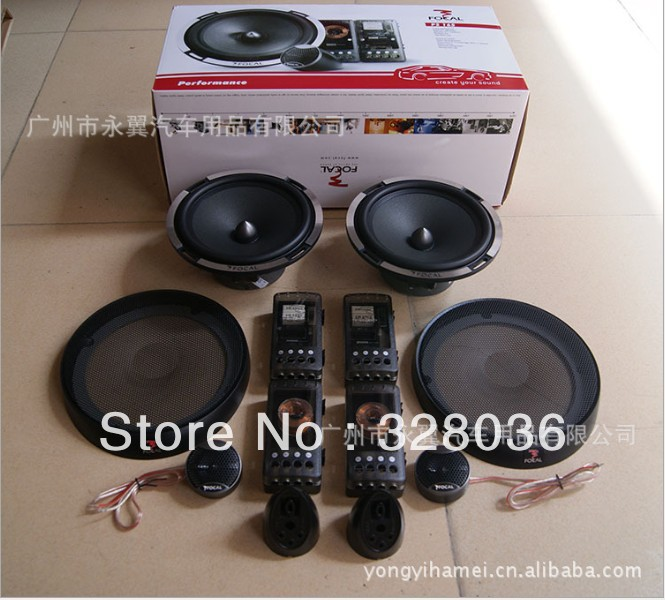 Brand Car Speakers Focal Ps165 6 5 2 Way High End Suit Horn Car