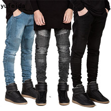 YUFEIDA Fashion Men's Fold Jeans Harem Pants Washed Feet Shinny Denim Pants Hip Hop Sportswear Elastic Waist Joggers Pants Jeans