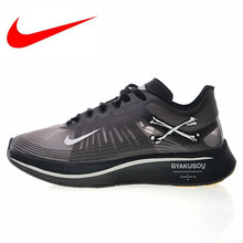 f30b347ced26 Nike Zoom Fly SP Men s Running Shoes Sneakers Breathable Wear Resistant  Lightweight