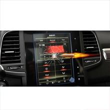 lsrtw2017 car GPS navigation screen protective toughened film for renault espace kadjar Talisman SM6 captur 2015-2019