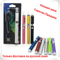 Cigarro eletrônico evod MT3 ecigarette 1100 mAh bateria ego vape pen vaporizador e cigarro e-cig starter kit blister pack