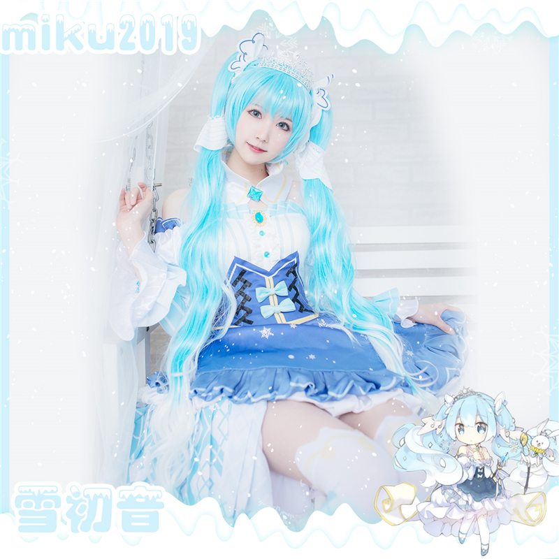 2019 Hatsune Miku Snow Princess Ice Blue Copslay Costume Wig Dress shoes crown Full set Women Costumes Outfit Halloween Dress