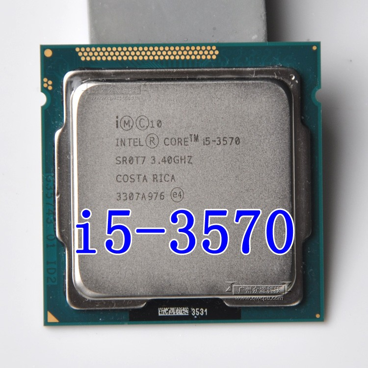 Intel i5 3570 Processor Quad Core 3.4Ghz L3=6M 77W Socket LGA 1155 Desktop CPU