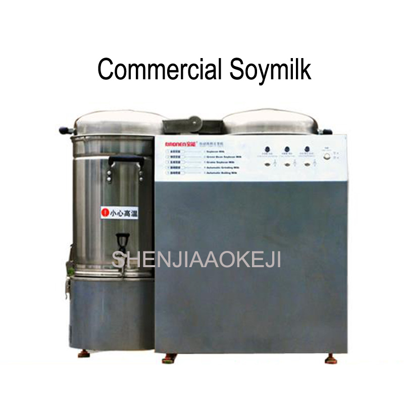 semi-automatic soybean milk machine 15L Large commercial soya-bean milk maker Large capacity intelligent Soybean milk machine soybean milk machine household soymilk machine multifunctional automatic intelligent soybean milk machine