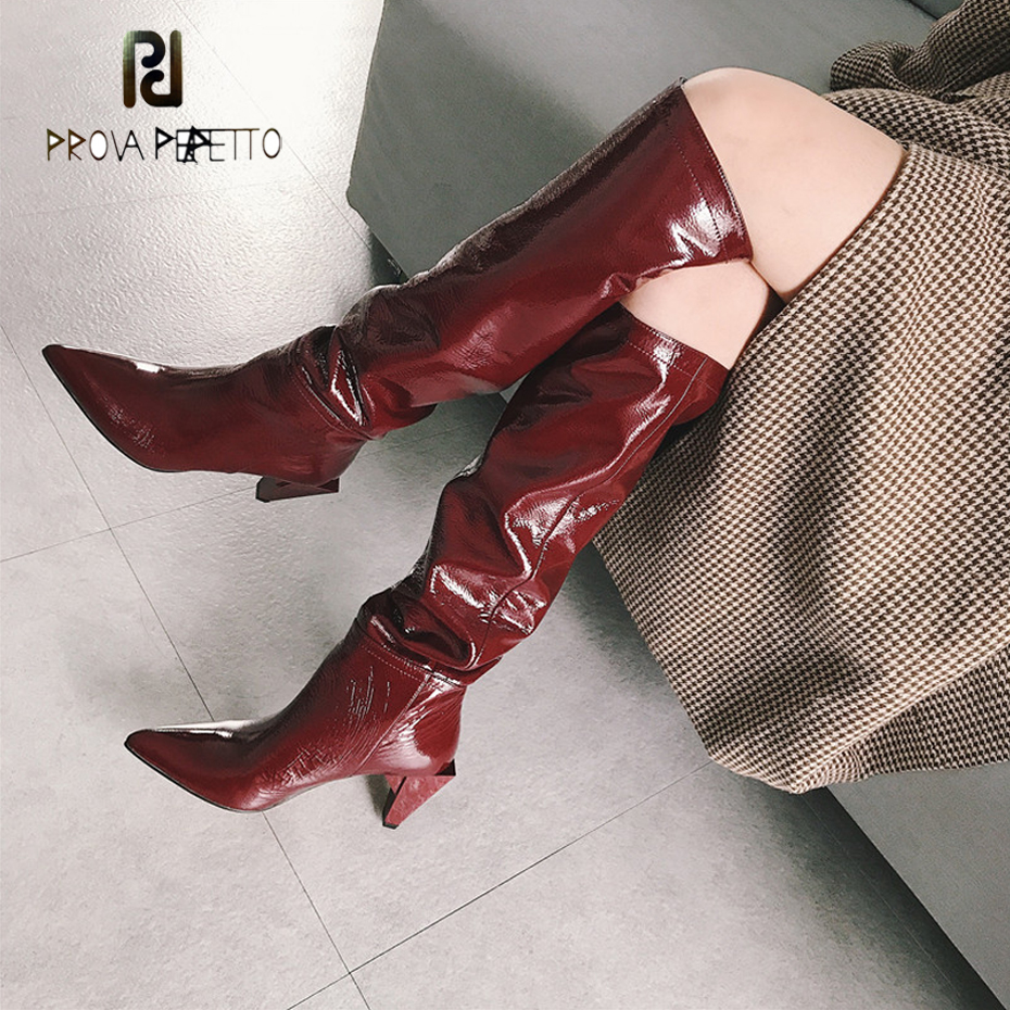 Red Leather High Heel Shoes
