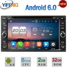 Octa Core 2GB RAM Android 6.0 2DIN DAB+ Car DVD Radio Player For Toyota Echo Lelas Vits Vela Alphard Celica Corolla Camry Rav4