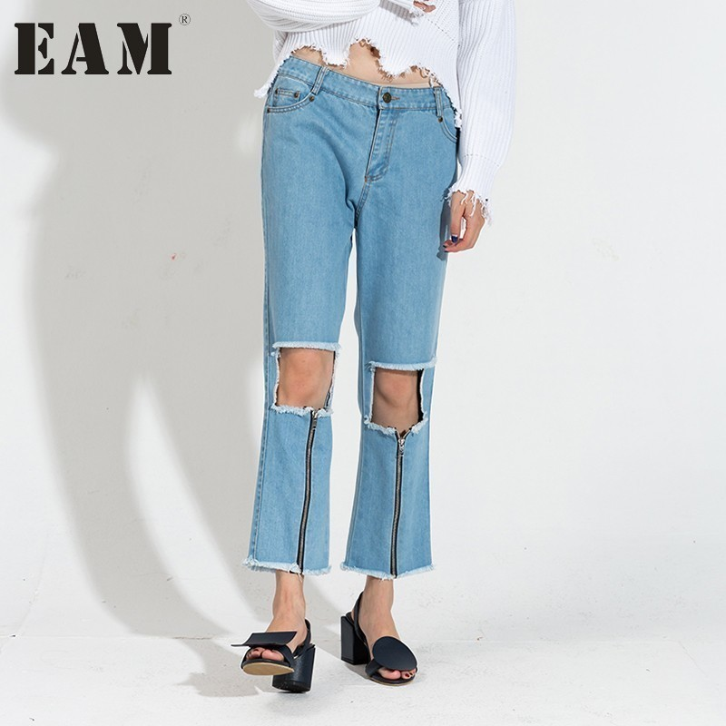 [EAM] 2017 Spring Summer Fashion New Hole Zipper Jeans Tide All-match Loose Straight Denim Tenths Pants Women Y64805S
