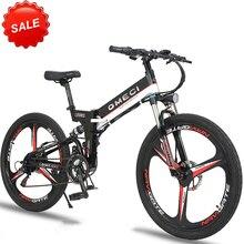 26 inch folding frame aluminun mountain bicycle electric mountain bike 48V LI ion battery 350w high