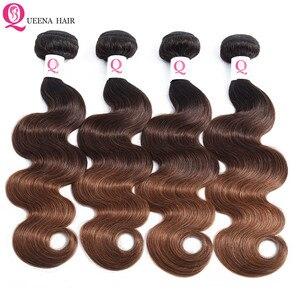 Бразильские волнистые пучки волос, объемная волна, 3/4 пучка, 1B/4/30 цветные пучки человеческих волос, Ombre Remy волосы для наращивания
