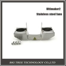 Ultimaker2+ Plus new stainless steel fan guide hood stainless steel dual fan bracket / duct fan mount for 3d printer 3D0093