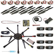 DIY GPS Drone Carbon Fiber 8-axis Aircraft PX4 2.4.8 Flight Controller APM2.6 GPS 350KV Motor 40A ESC Radiolink AT9 F04765-A jmt gps apm2 8 flight control 30a esc bec 920kv brushless motor 9450 propeller for 4 axis diy gps drone