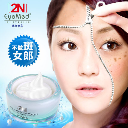 hot 2N 28 days Medicated Pigment Skin Whitening Cream Chloasma Cyasma Melanin Removing freckle speckle Firm skin care face care
