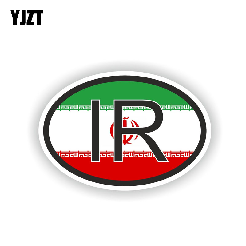 YJZT 16.6CM*11.1CM IRAN Country Code Stickers Reflective PVC Car Accessories 6-0232