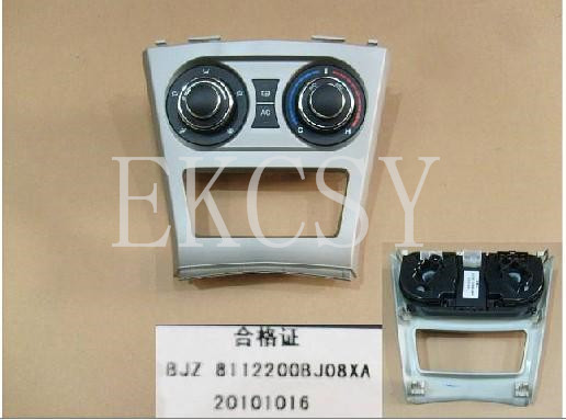 Fashion Style 8112200bj08xa Original Quality Air Conditioning Control Panel For Great Wall Voleex C30 Great Wall C30 Automobiles & Motorcycles