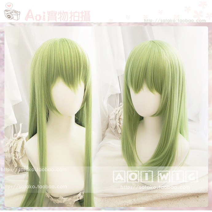 FGO Fate Grand Order Enkidu Long Straight Wig Cosplay Synthetic Hair For Adult