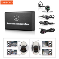 360 Degree Bird View Panoramic Parking System 4 Camera Car DVR Recording Parking Rear View Cam Security Camera System