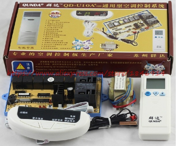 NEW QD U10A Universal type of air conditioner computer control panel Air conditioner universal modified plate