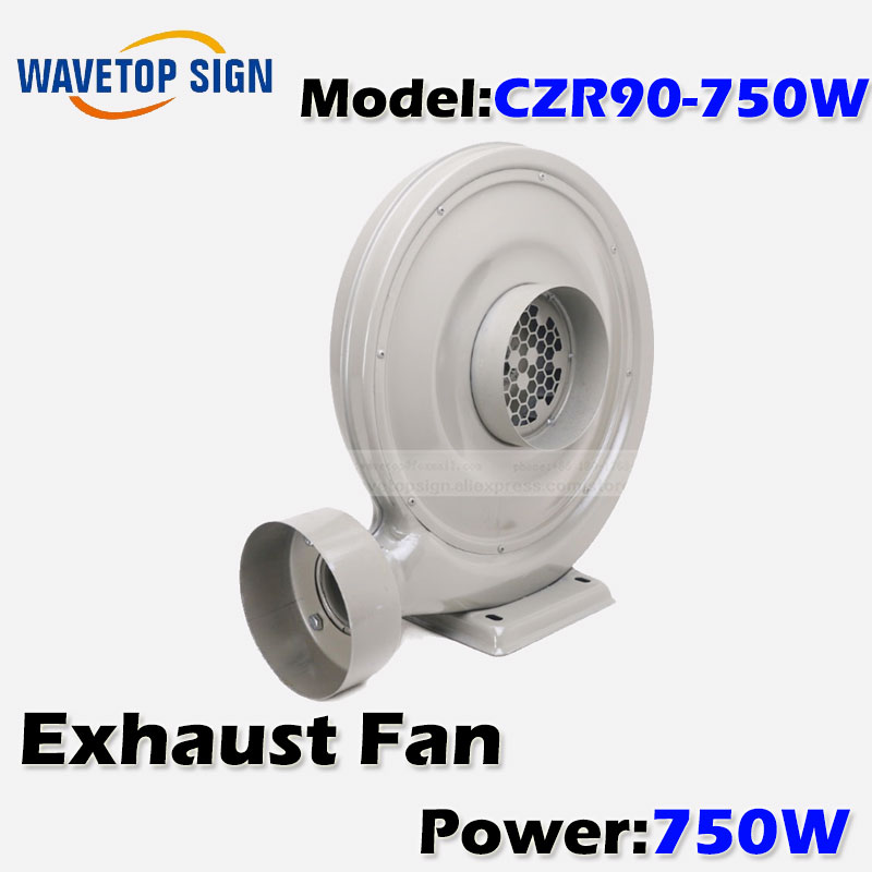 220V 750W Exhaust Fan Air Blower Centrifugal for  laser engraving machine fan 750W