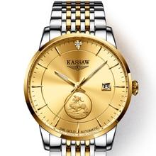 лучшая цена Men's Automatic Mechanical Watch Waterproof Business Men's Watch 24K Gold Watch Luminous Calendar Men's Watch Relogio Masculino