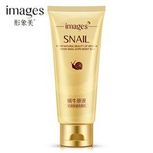 IMAGES acne snail concentrate Jade-like stone embellish wet cleanser Contractive pore Filling water Bubble cleansing