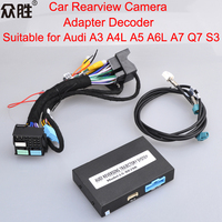 Car Rear View Camera Adapter Suitable for Audi A3 A4L A5 A6L A7 Q7 S3 Car Rearview Camera Decoder with Dynamic Trajectory 8829R