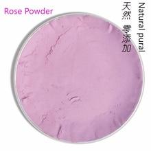 Натуральный чистый органический 1100 сетчатый розовый порошок 100 г/пакет