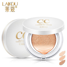 LAIKOU CC Protection cushion cc cream 15g Free shipping whitening moisturizing Concealer nude make-up lasting 3 color options