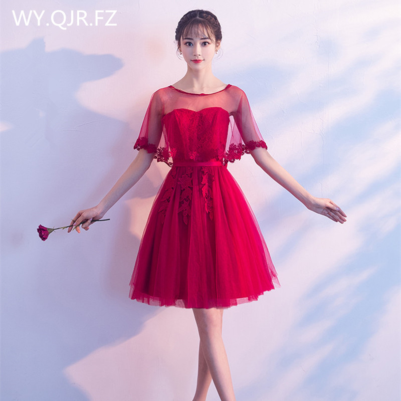 JYX72E#Strapless Wine Red Short Lace Up Bridesmaid Dresses