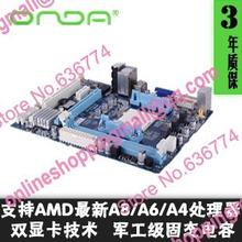 a55s motherboard a55 motherboard DDR3 FM1 A55 motherboard all solid