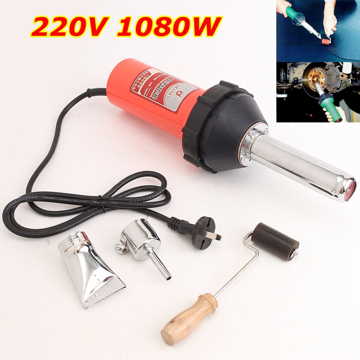 220V 1080W 50Hz Plastic Welding Hot Air Torch Welding Gun Pistol Tool w/ Nozzle and Pressure Roller Kit for Welding Machine 1pc 40mm silicone pressure roller for hot air heating welding wooden handle pressure roller