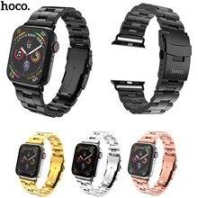 HOCO 2019 New Arrival pasek ze stali nierdzewnej do zegarka Apple iWatch seria 1 2 3 4 5 pasek 42mm 44mm 38mm 40mm taśma metalowa