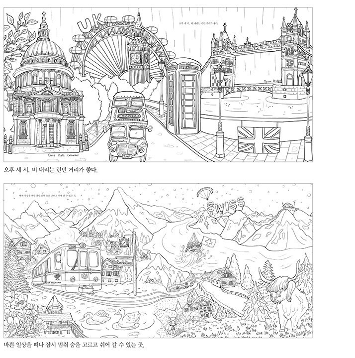 Around The World Coloring Book Secret Garden Style Coloring Book For ...