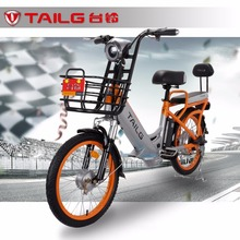 20inch electric bike Vacuum tire electric scooter 48V lithium battery ebike 350w City travel transport tools