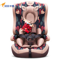good quality kids Car Safety Seat 9M 12Y Child Safety Auto Chair Kids Protection Seat Baby Auto Car Safety Chair