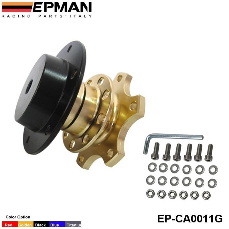 EPMAN NEWステアリングホイールクイックリリース(デフォルトの色:ゴールデン)EP-CA0011Gゴールデン、ブラック、チタン、レッド、ブルーРулевоеколесо