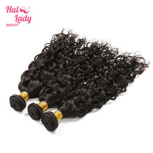Halo Lady Beauty 3Pcs Brazilian Hair Water Wave Hair Extensions Non Remy Human Hair Weaves Natural Color DHL Free Shippping