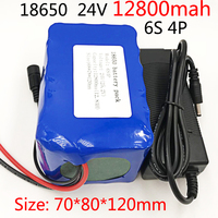 6S4P DC 24V battery 12800mah lithium battery 25.2V 12.8AH motor wheelchair lithium ion battery 250W electric bicycle+2A charger