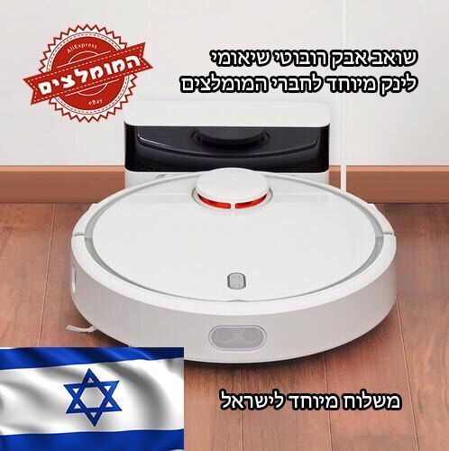 3 Years warranty Original XIAOMI robotic vacuum cleaner with wifi and self charge