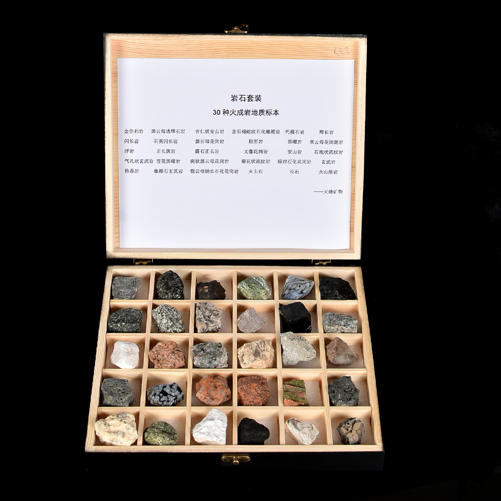 Rock & Mineral Collection - Igneous Rock Set Geology Specimens Earth Science Educational Toy - Wooden Box Of 30pcs Magmatic Rock