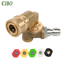 Hig pressure washer Pivoting Coupler 180 Degree with 5 Angles for Pressure Washer Spray Nozzle,4500PSI 1/4   plug Car Accessory